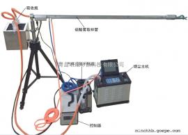 四合一有毒气体采样枪LB-1080 固定污染源综合取样管.