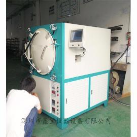 高温真空电阻炉,无氧真空电阻炉,真空电阻炉