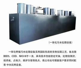 MBR膜处理设备