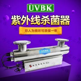 UVBK304不锈钢材质紫外线杀菌器 水处理北京赛车专用 来图定做
