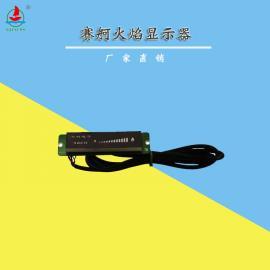 赛舸商用电磁炉显示器机芯火焰显示器大功率维修配件加工定制
