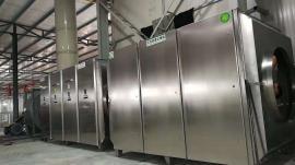 朗淳环保 大量生产 不锈钢光氧催化废气处理设备 质量优