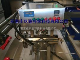 工业水处理中压紫外线消毒器