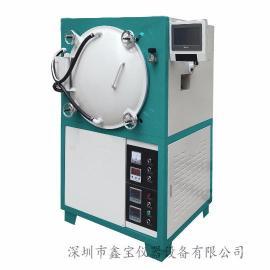 小型真空炉,实验型真空热处理炉,小型真空回火炉