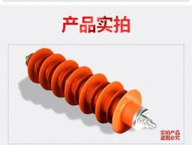35KV铁塔安装线路型高压避雷器HY5WX-51/134