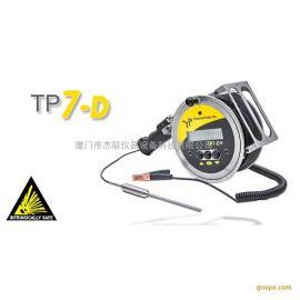 TP7D防爆安全温度计(THERMOPROBE)油库炼厂船舶石油化工TP7C升级