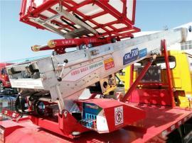 12米曲臂式高空作业车