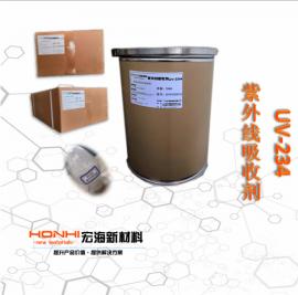 紫外线吸收剂UV-234 塑料助剂 PC尼龙 PBT/PET专用 抗黄�浼�