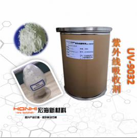 紫外线吸收剂UV-9032(VSU) 光稳定剂 尼龙/聚氨酯专用塑料助剂