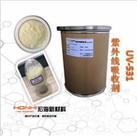 紫外线吸收剂UV-531塑料助剂 抗黄变剂 光稳定剂 CH-81