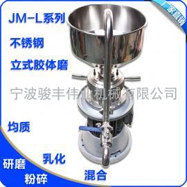 JML-120不�P�立式�z�w磨 7.5kw大米磨�{�C ��{研磨�C �z�w磨�C
