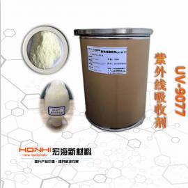 三嗪类高效紫外线吸收剂UV-9077(1577) 塑料助剂 抗黄变剂