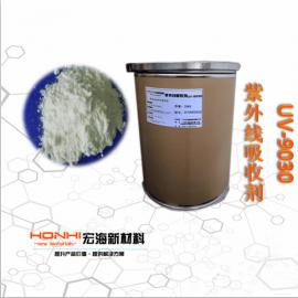 紫外线吸收剂UV-9030 光稳定剂 PC/PBT/PET专用 化妆品防晒霜用