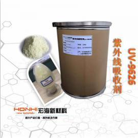 紫外线吸收剂UV-9626 尼龙专用抗UV剂 塑料助剂 改性助剂