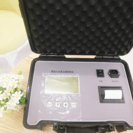 城管油烟检测我推荐 LB-7022便携式(直读式)快速油烟监测仪