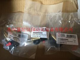 metalwork电磁阀插头W0970510011现货
