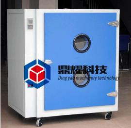 大型小型300℃加热箱电路板烘干箱电热恒温五金电镀固化烤箱-鼎耀