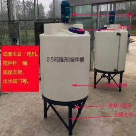 LLDPE塑料水箱加厚搅拌罐锥底搅拌一体水箱工厂直销
