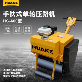华科HK-600小型手扶单轮压路机