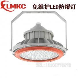 新黎明科��BZD180-099 20Wled防爆��,100W,150W防爆led照明��