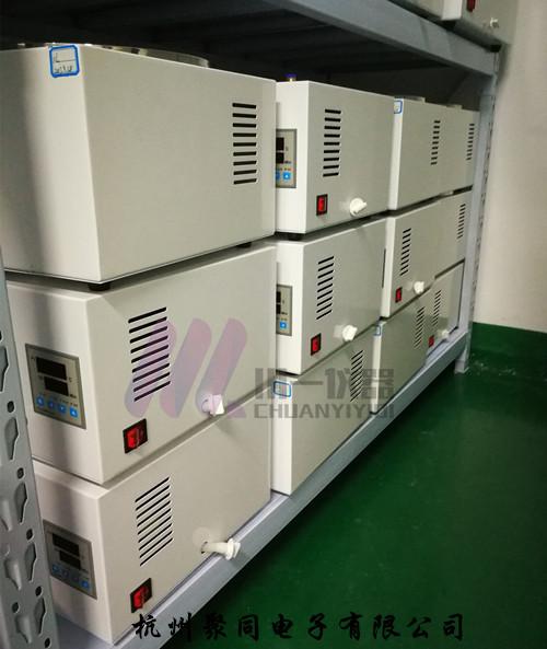 圆形氮气浓缩仪CY-DCY-24Y不锈钢氮吹仪12位