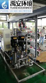 填埋场垃圾渗滤液纳滤膜产水10吨反渗透设备垃圾渗滤液RO膜系统