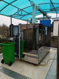 中器环保MBC-ZQ-1000餐厨垃圾处理机