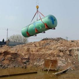 农村玻璃钢地埋式污水处理设备 一级A排放 质优价廉