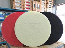BF4100白色百洁垫 17寸洗地机抛光片 白色清洁垫 打磨片