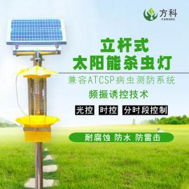 方科立杆式太阳能杀虫灯FK-S20诱虫灯