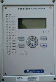 PST645UX变压器保护测控装置