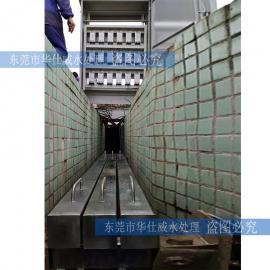 紫外线杀菌灯器/紫外线消毒设备明渠排架 304不锈钢