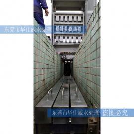 华仕威污水处理厂明渠式紫外线消毒模块包邮现货