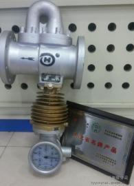 锅炉蒸汽流量计类型 饱和蒸汽流量计销售 过热蒸汽仪表计量