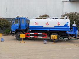 5吨园林绿化浇水车-5吨抗旱运水车-5立方拉水车运水车