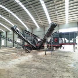 150吨移动式建筑垃圾破碎生产线 破碎筛分机器