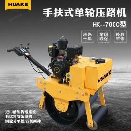华科HK-700c小型手扶单轮压路机 道路平整 沟渠回填