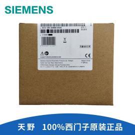 西门子PLC代理商SMART200 6ES7288-3AM06-0AA0 模拟量4输入2输出