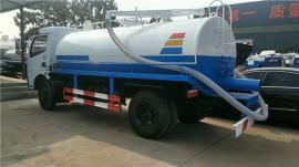 国五小型5吨吸污车的厂方--5吨吸粪车