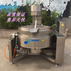 全自动搅拌不糊锅夹层锅炒料锅行星炒锅高粘度产品快速混合机