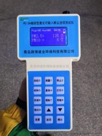 手持式粉尘检测仪PC-3A 现场粉尘浓度检测 颗粒物检测