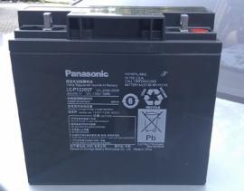 panasonic松下蓄电池LC-P1210012V120ah松下蓄电池报价