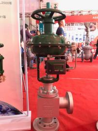 气动薄膜式高压角式调节阀 F304 ZJHS-250P