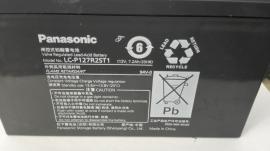免维护LC-P12100?#19978;?#33988;电池欢迎来电