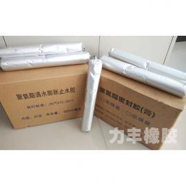 聚氨酯密封胶 建筑用聚氨酯遇水膨胀止水胶