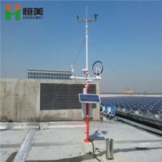 自动气象监测系统智能气象监测系统自动气象观测系统