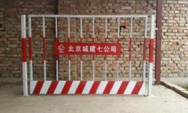 定型化建筑临边防护网/竖管基坑临边防护网