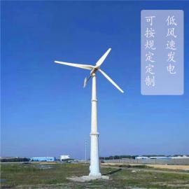 内蒙20千瓦风力发电机永磁高效定制