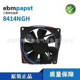 ebmpapst风机8414NGH机车散热专用
