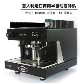 WEGA威嘎毕加索 单头电控半自动咖啡机 商用意式